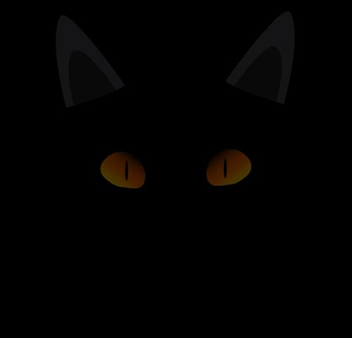 500x480 Cat Face Vector Drawing Public Domain Vectors