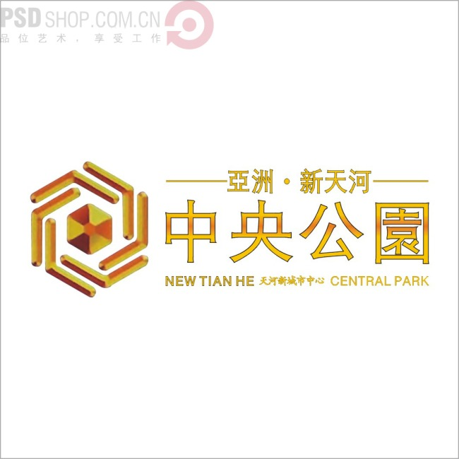 650x650 Central Park Vector Logo Free Download Cdr Files