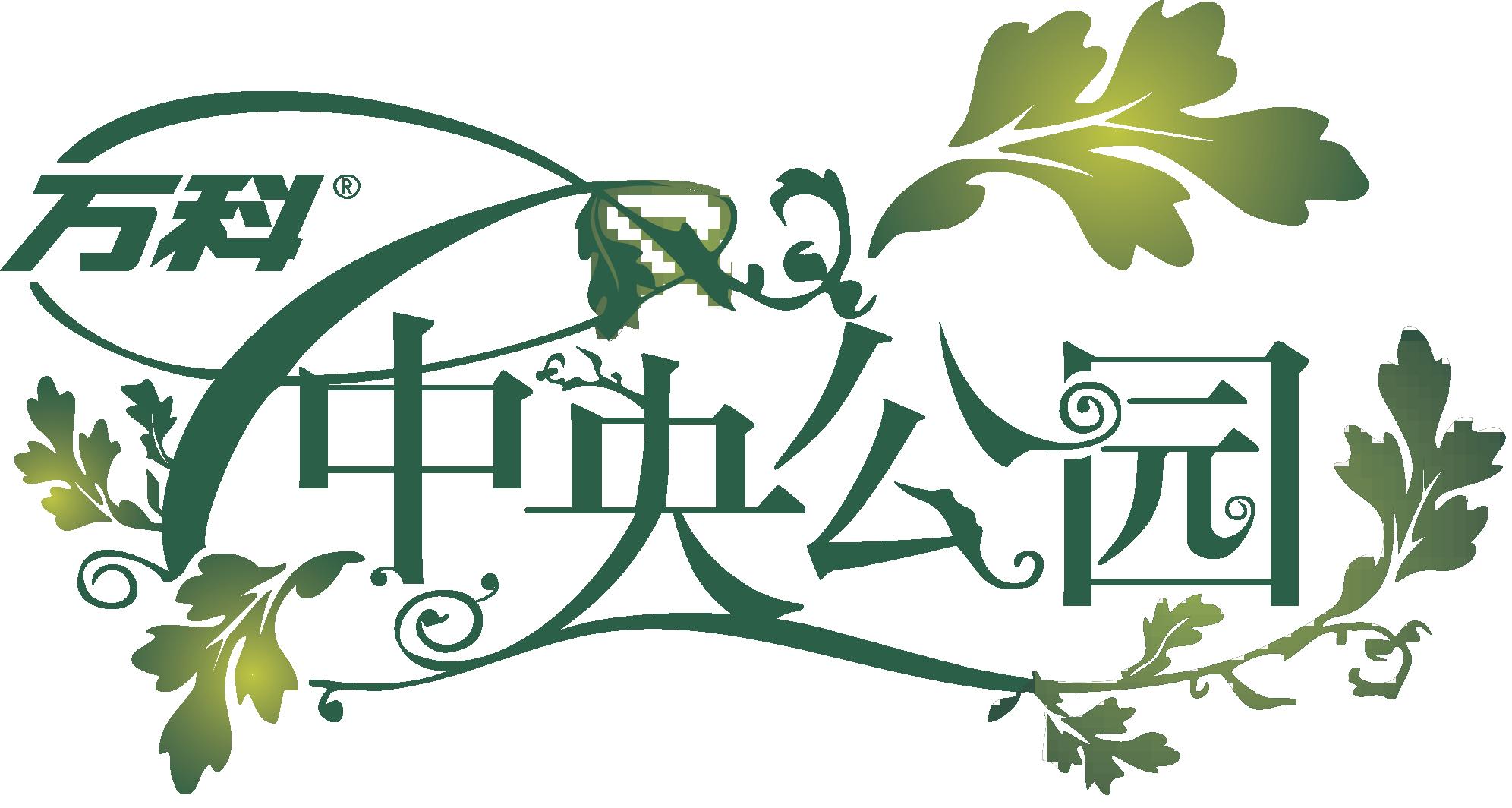 1992x1064 Central Park Logo