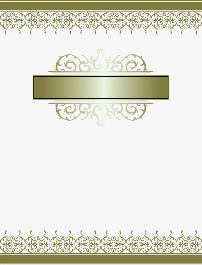 650x854 European Certificate Border, Vector, Pattern, Frame Png Image And