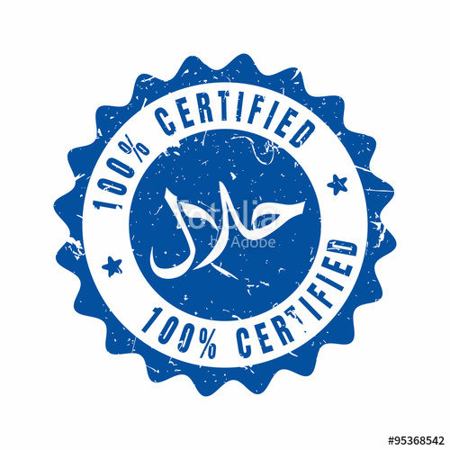500x500 Vector Halal 100% Certified Rubber Stamp Stock Image And Royalty