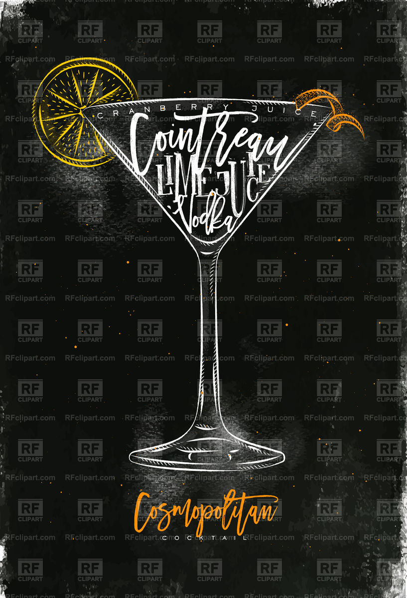817x1200 Cosmopolitan Cocktail Lettering On Chalkboard Vector Image