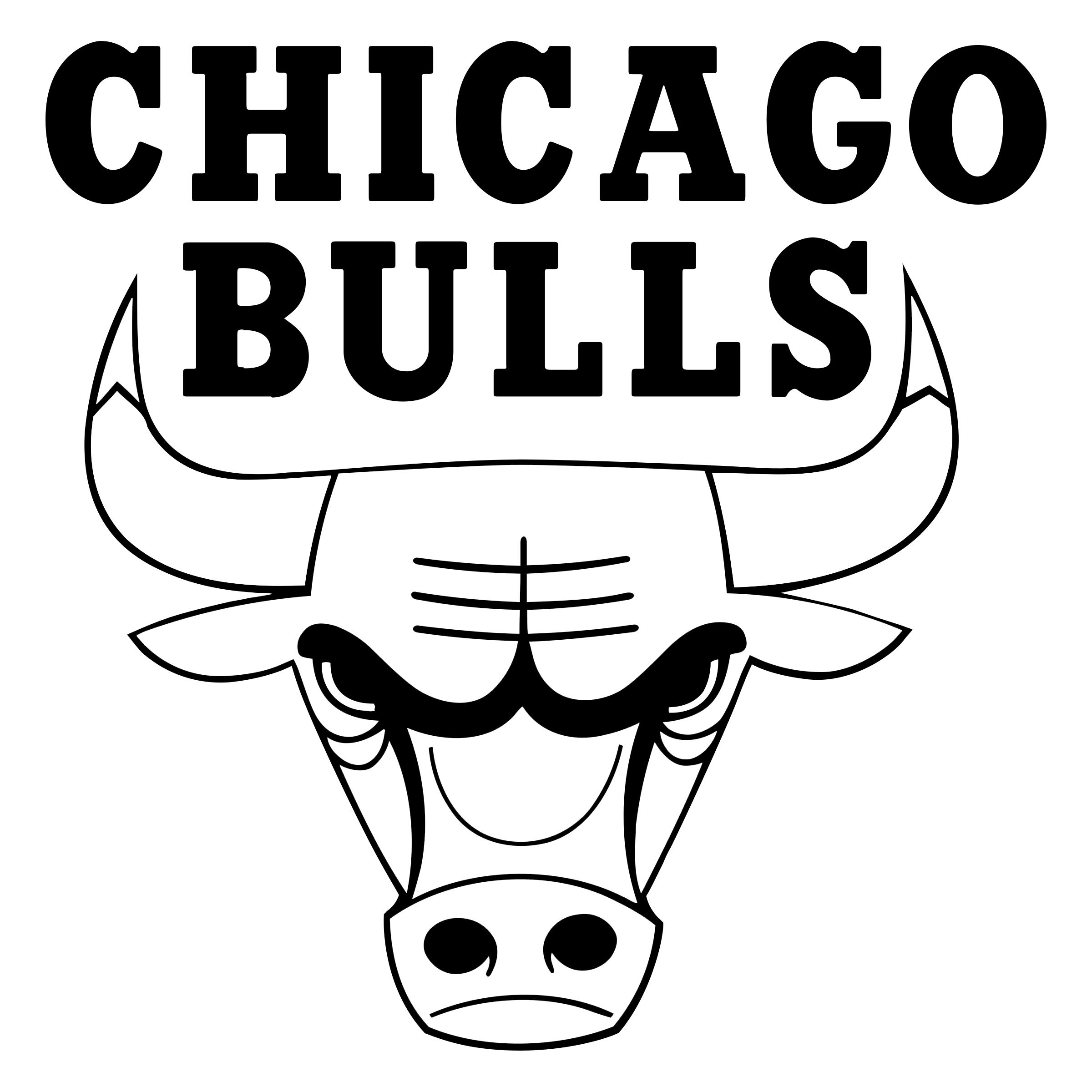 2400x2400 Chicago Bulls Logo Png Transparent Amp Svg Vector