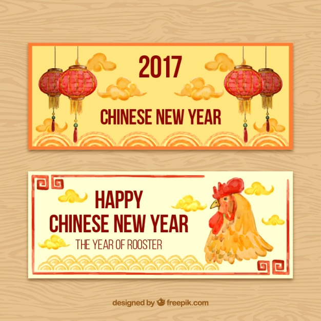 626x626 chinese new year 2017 two banners with watercolors vector