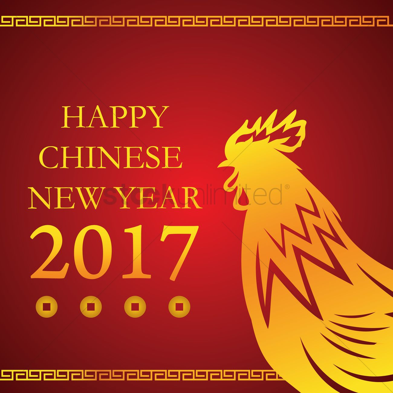 Chinese New Year 2017 Vector At Getdrawings Free Download