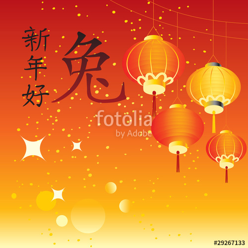 500x500 Chinese Background Happy New Year Of Rabbit Writing Stock Image