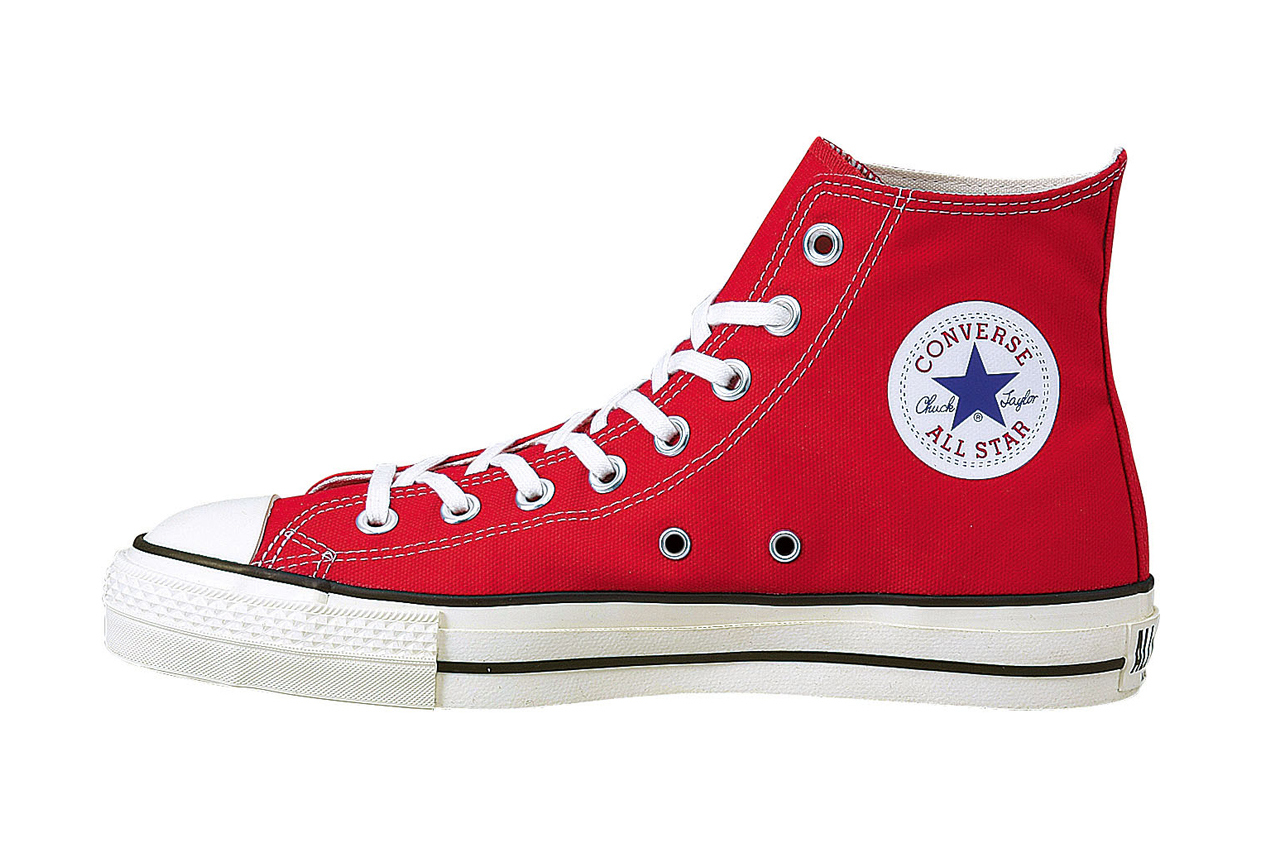 1280x853 Converse Chucks By Social Media For Business Performance