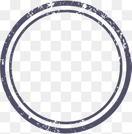 260x263 Blue Circle Png Images Vectors And Psd Files Free Download On