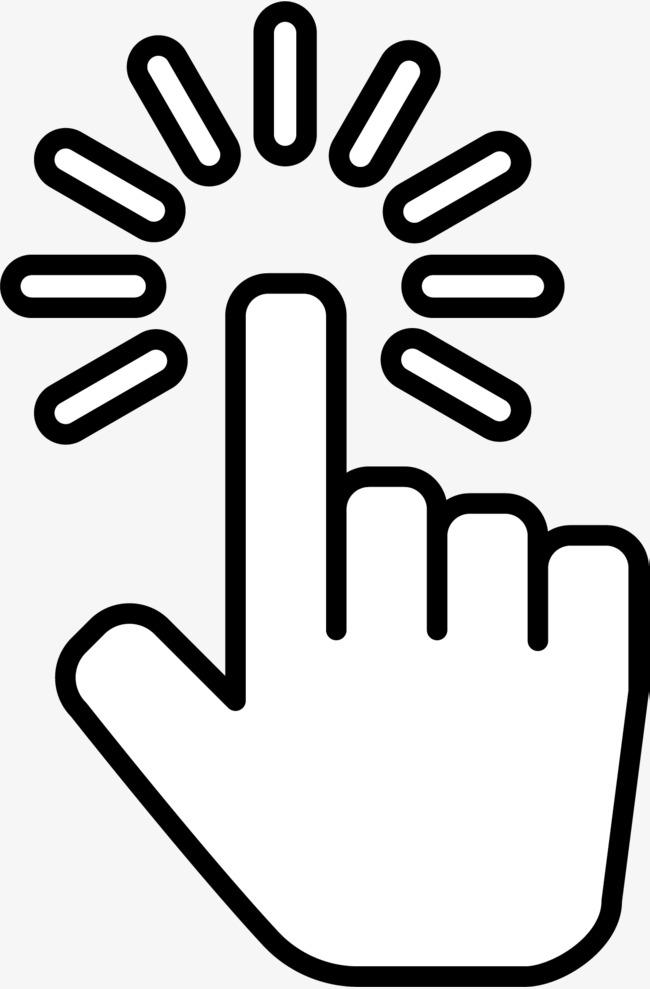 650x989 Black Click Symbol, Click The Symbol, Hand Click, Hand Type Click