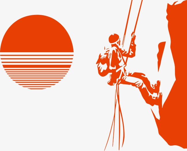 650x526 Climber Silhouette Vector, Silhouette Vector, Rock Climbing