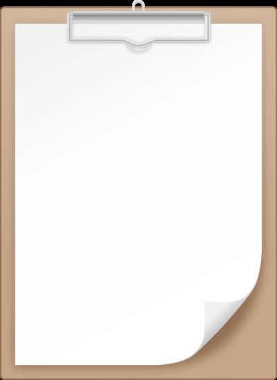 400x550 Brown Clipboard Vector Icon Svg(Vector)public Domain Icon