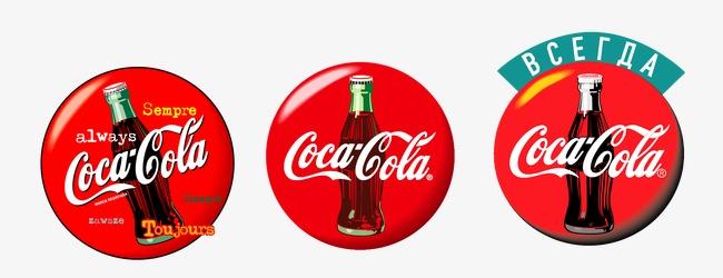 650x250 Vector Round Icon Coca Cola, Vector, Coca Cola, Round Icon Png And