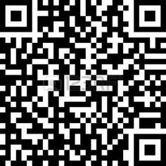 236x236 38 Best Bar Code. De Barras. Images In 2018