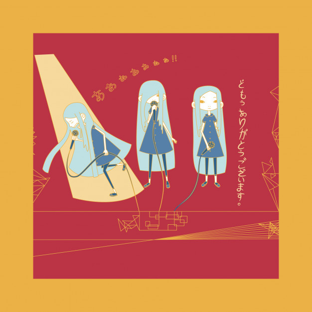 626x626 Illustration Of Three Identical Japanese Girls Singing On A