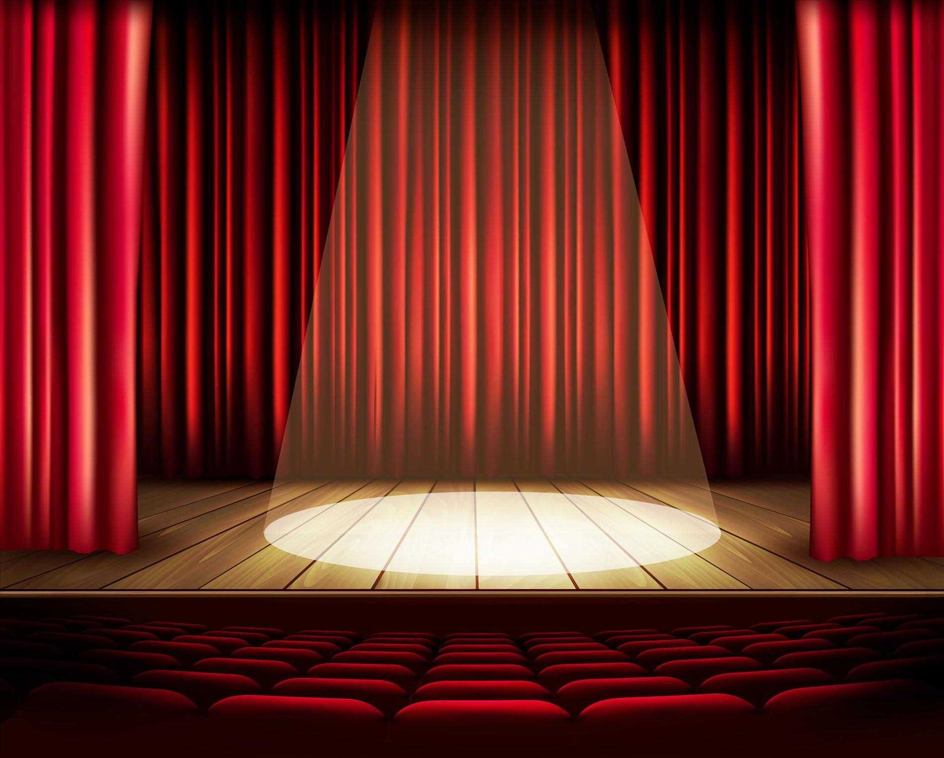 1899x1524 Background Red Stage Red Curtain Seats Photo Stock Vector