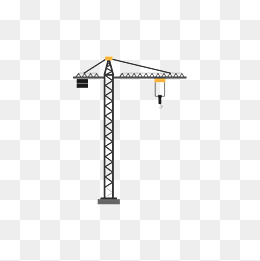 260x261 Tower Crane Png, Vectors, Psd, And Clipart For Free Download Pngtree