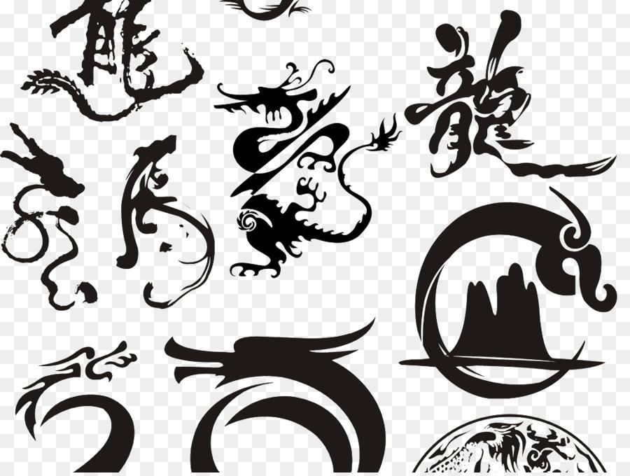 900x680 Chinese Dragon Coreldraw Clip Art