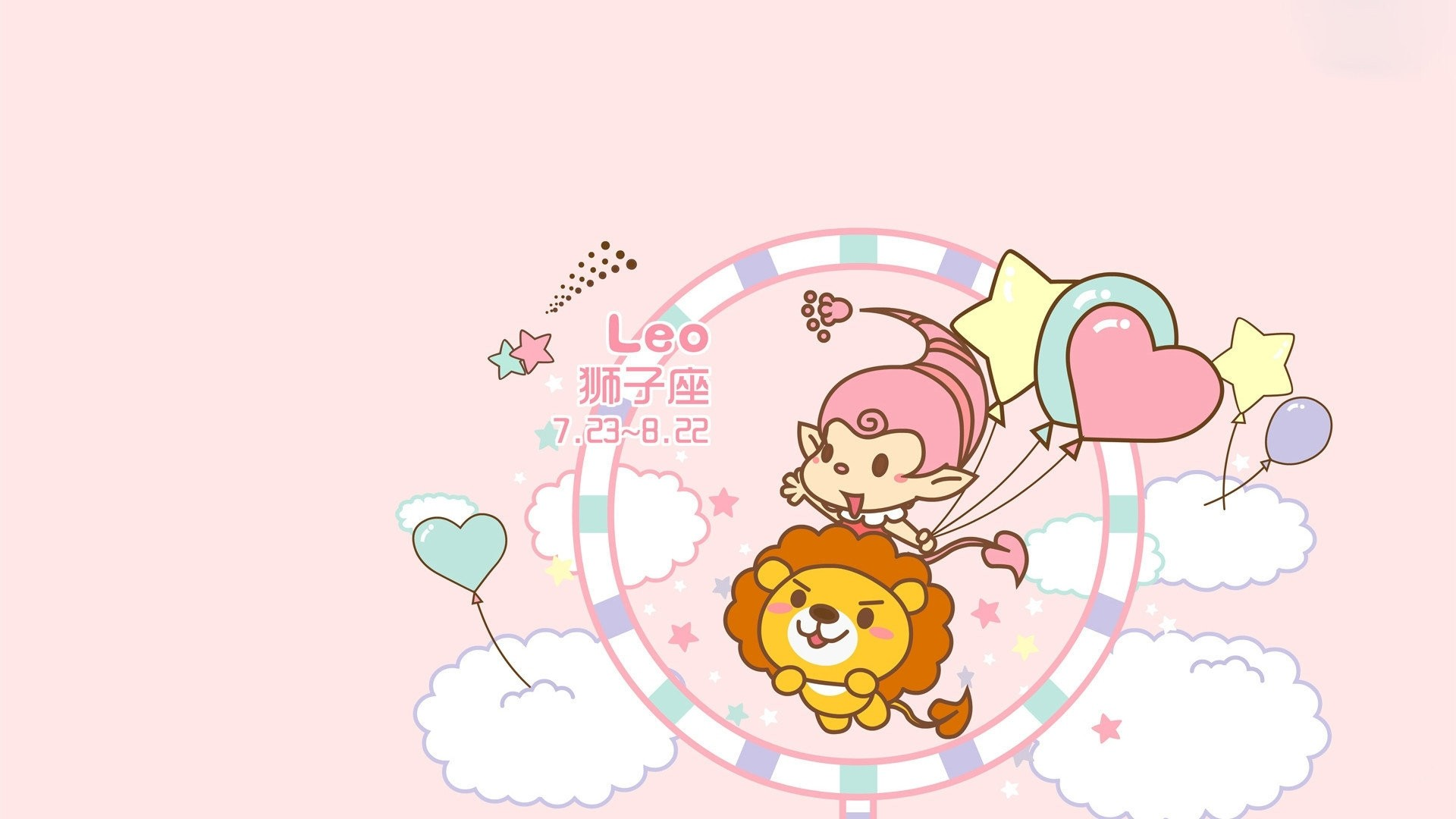 1920x1080 Cute Lion Vector Animation Wallpaper