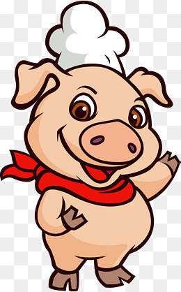 260x418 Pig Vector Png, Vectors, Psd, And Clipart For Free Download Pngtree