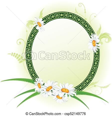 450x469 Frame With Aloe And Daisy. Vector Oval Floral Frame With Aloe