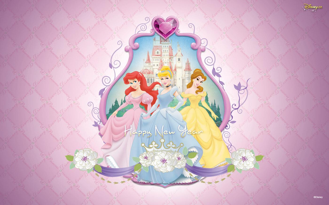 1400x875 Disney Princess 24424