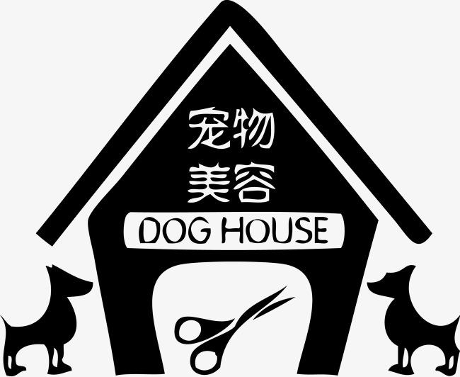 650x532 Cartoon Dog Grooming Dog, Cartoon Vector, Dog Vector, Cartoon