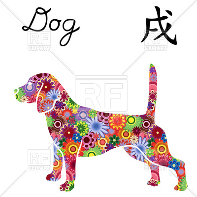 400x400 Dog With Floral Pattern