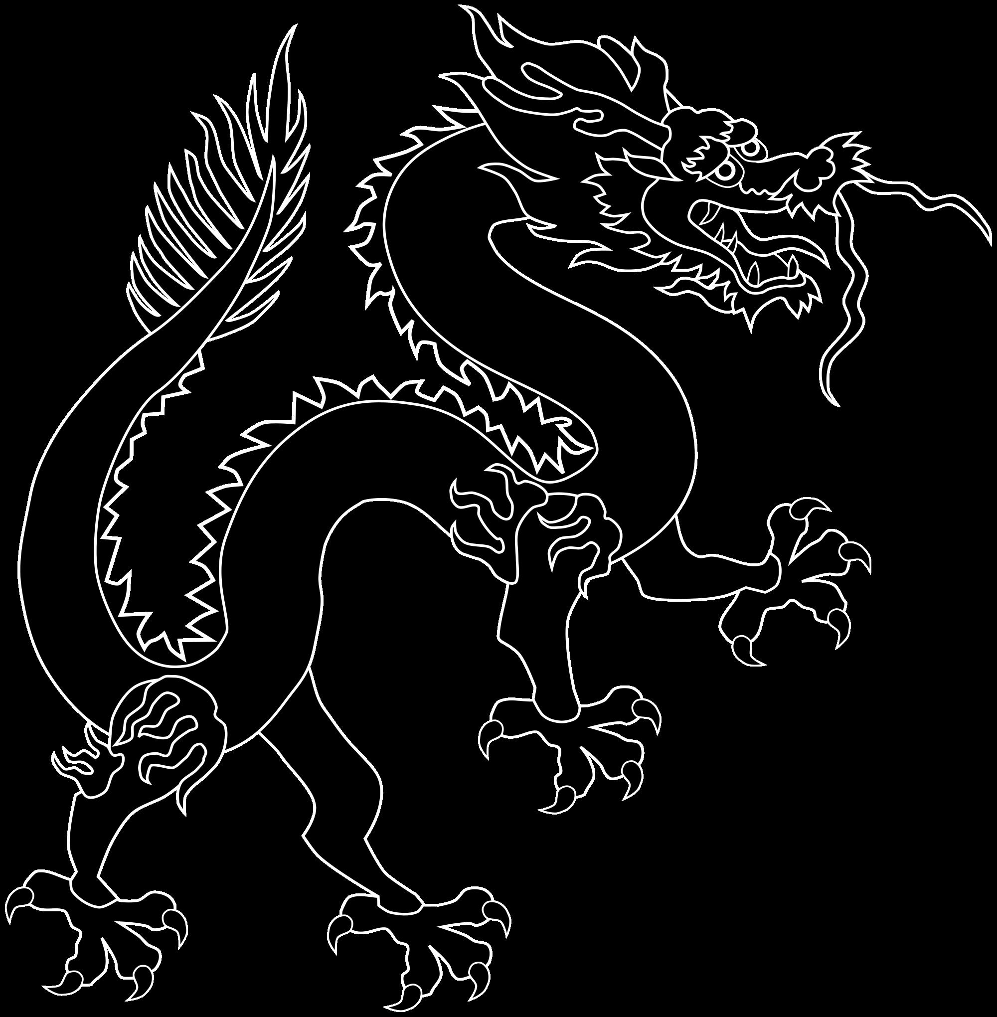 Dragon Vector Png