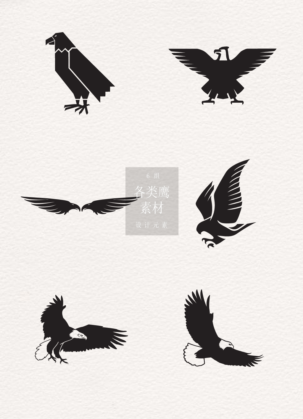 1024x1416 Hand Drawn Black And White Eagle Vector Ai Vector Element Free