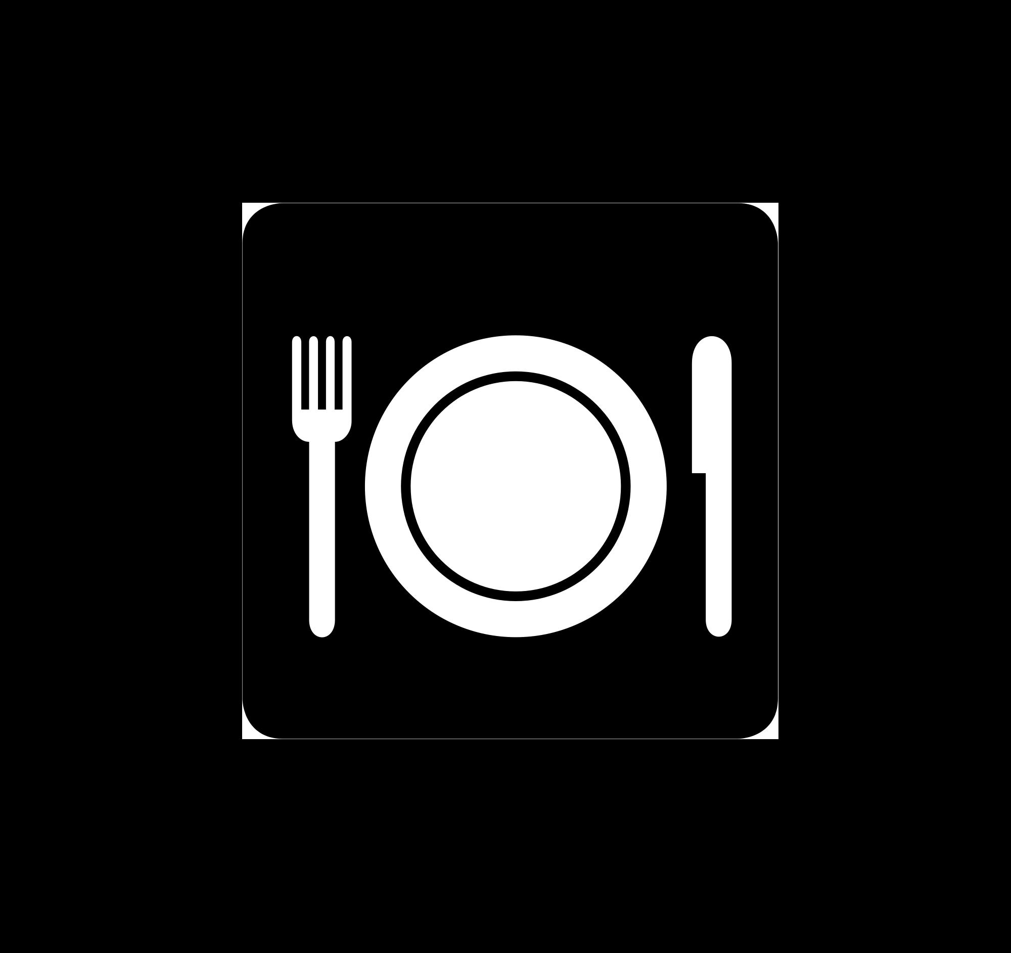 2000x1885 Png Eat Transparent Eat.png Images. Pluspng