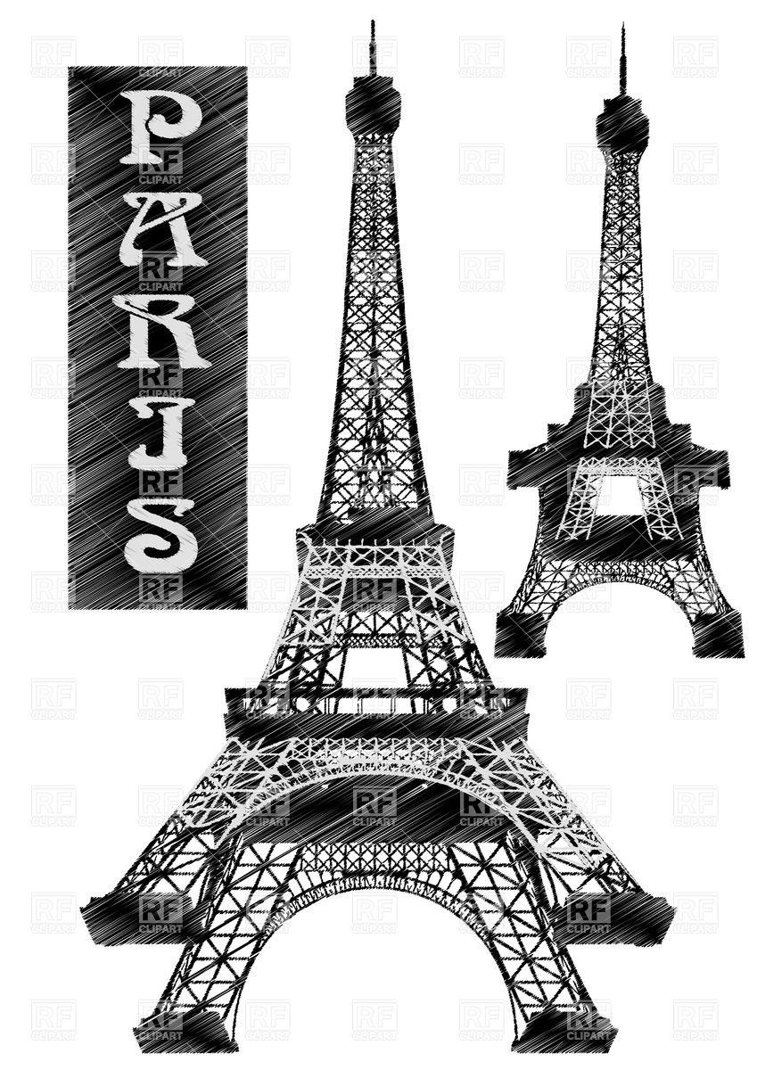 849x1200 Paris