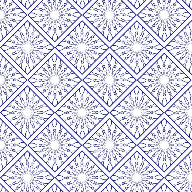 626x626 Elegant Pattern Of Mandalas Vector Free Download