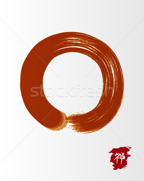 480x600 Red Zen Circle Illustration Traditional Enso Vector Illustration