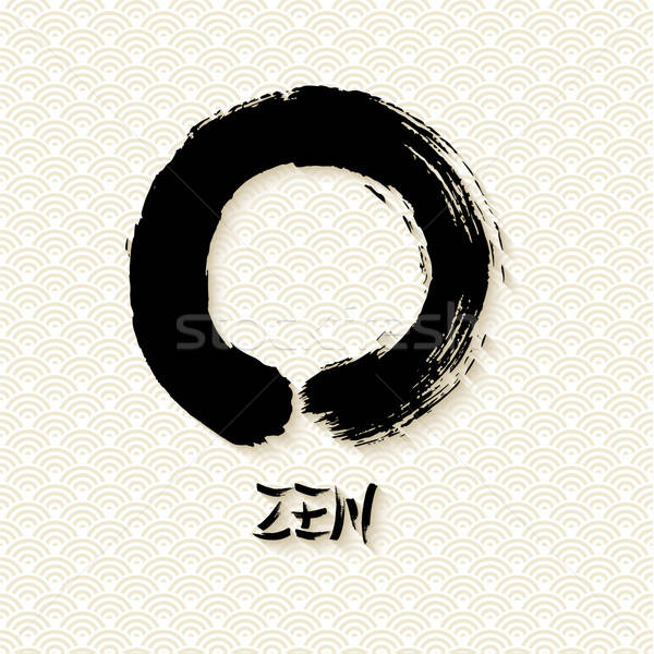 600x600 Simple Zen Circle Illustration Traditional Enso Vector