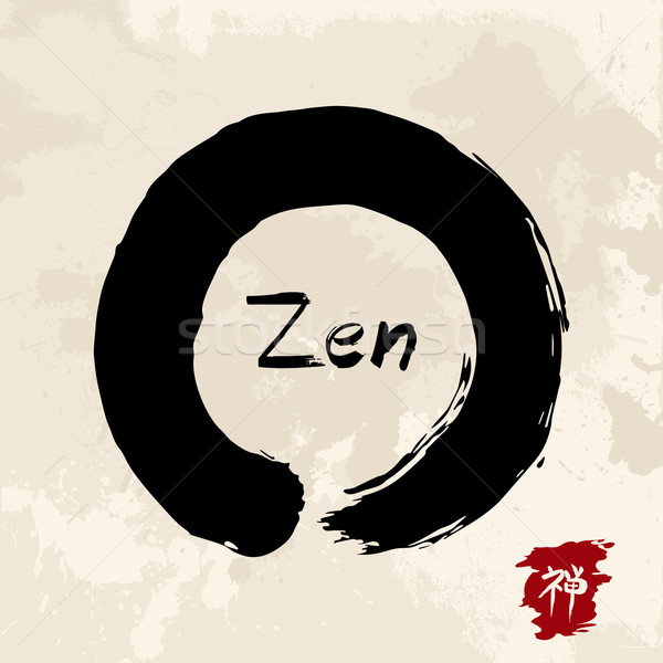 600x600 Zen Circle Illustration Traditional Enso Vector Illustration