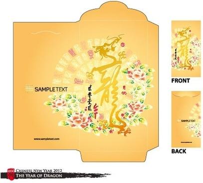 407x368 Envelope Template Vector Free Vector Download (14,445 Free Vector