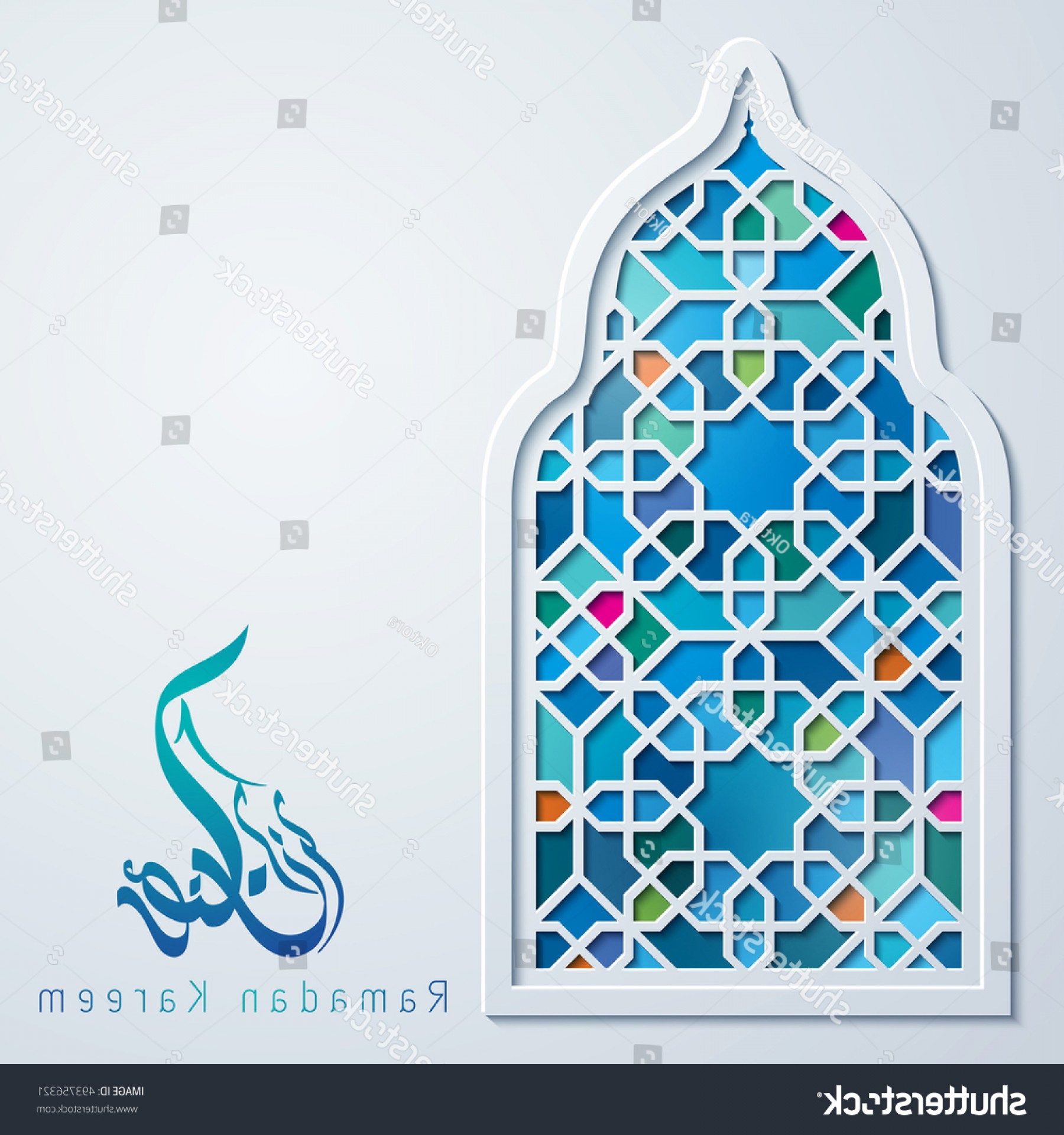 1800x1920 Islamic Vector Design Ramadan Kareem Cover Shopatcloth