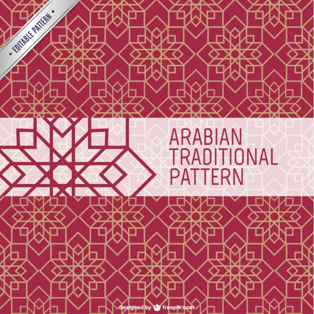626x626 Arabic Vectors, Photos And Psd Files Free Download
