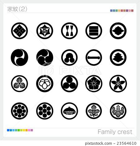 450x468 Vector, Vectors, Family Crest