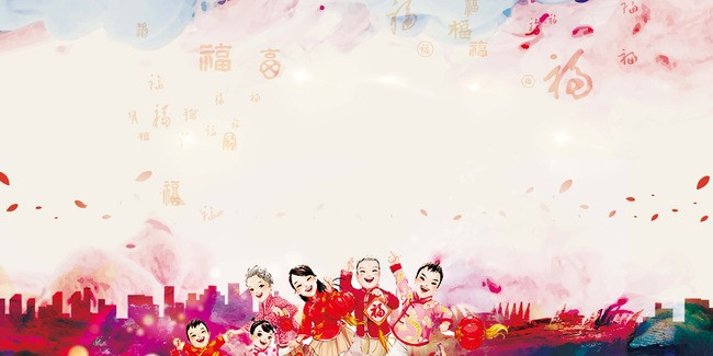 650x325 New Year Family Reunion Background Material, Poster, Vector, New