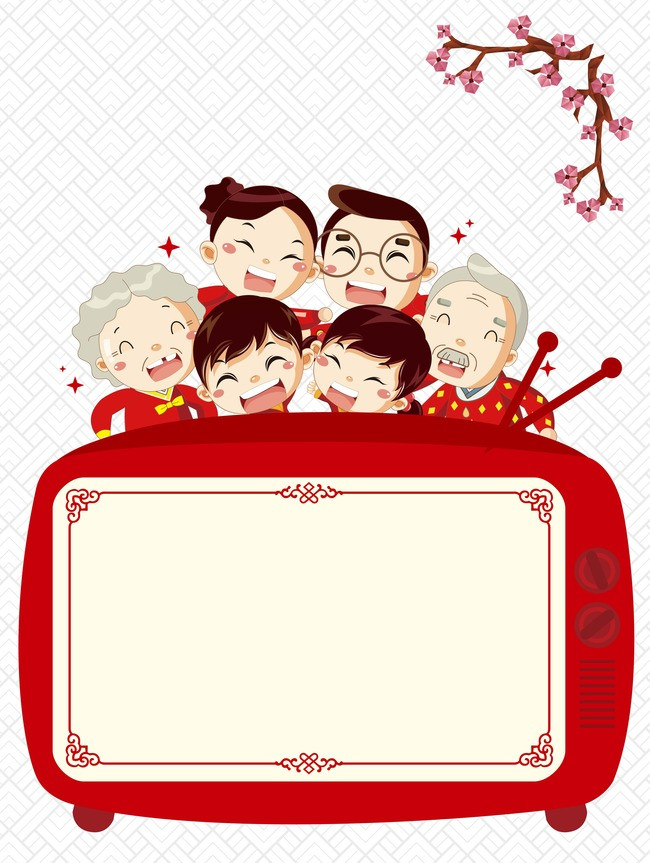 650x863 Chinese Wind Vector Background Material Family Reunion, Vector