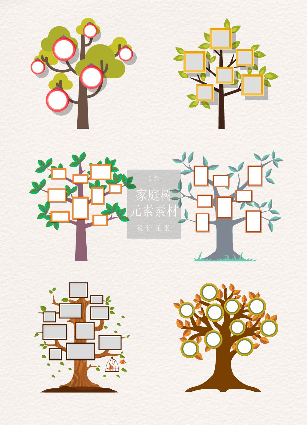 1024x1416 Cartoon Family Tree Vector Png Free Download Ai Files