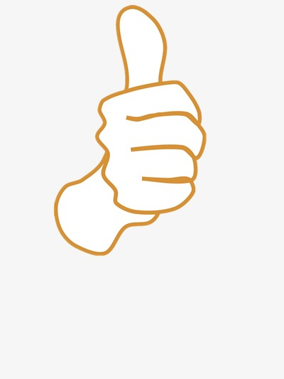 400x533 Like Finger Point Vector, Hand Painted, Brown, Like Png And Psd