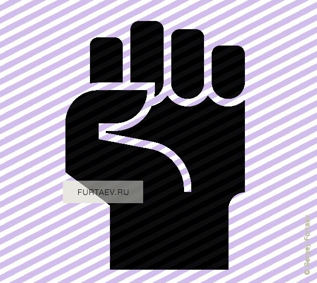 620x553 Fist Vector Icon