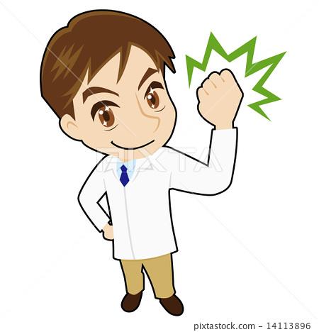 450x468 Physician, Fist Pump, Vector