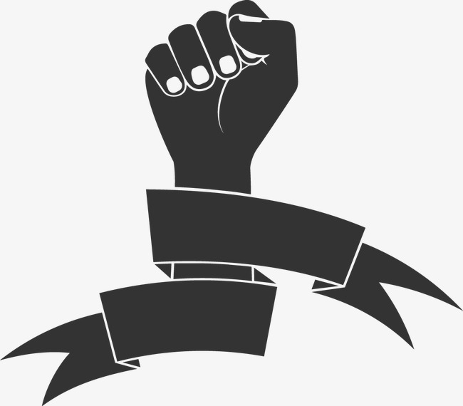 650x570 Silhouette Hand Fist, Silhouette Vector, Hand Vector, Fist Vector