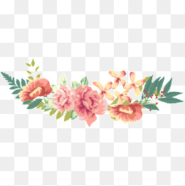 260x261 Flower Bouquet Png Images Vectors And Psd Files Free Download