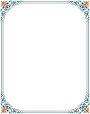 180x228 Free Frame Vector Pattern 11 Clipart And Vector Graphics