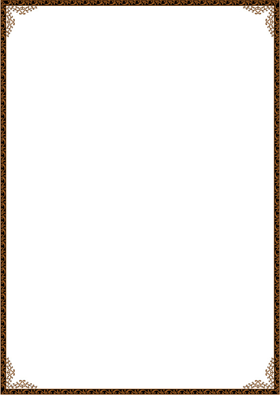 571x805 Simple And Practical Border Vector Series 2 50p Free Vector 4vector