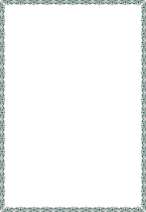 570x825 Simple And Practical Border Vector Series 3 50p Free Vector 4vector